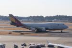 ショウさんが、成田国際空港で撮影したアシアナ航空 747-48EM(BDSF)の航空フォト(写真)