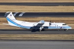 matatabiさんが、羽田空港で撮影した海上保安庁 DHC-8-315Q MPAの航空フォト(写真)
