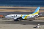 matatabiさんが、羽田空港で撮影したAIR DO 737-781の航空フォト(写真)
