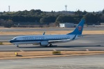 Mochi7D2さんが、成田国際空港で撮影した中国南方航空 737-81Bの航空フォト(写真)