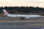 Mochi7D2さんが、成田国際空港で撮影したチャイナエアライン A330-302の航空フォト(写真)