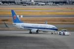 SKY☆101さんが、羽田空港で撮影した中国南方航空 737-71Bの航空フォト(写真)