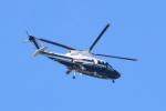 Timothyさんが、成田国際空港で撮影した朝日航洋 S-76Cの航空フォト(写真)
