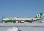 くーぺいさんが、新千歳空港で撮影したエバー航空 747-45Eの航空フォト(写真)
