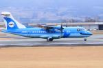 気分屋さんが、熊本空港で撮影した天草エアライン ATR-42-600の航空フォト(写真)