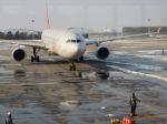 ナナオさんが、金浦国際空港で撮影したアシアナ航空 A330-323Xの航空フォト(写真)