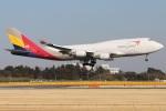たみぃさんが、成田国際空港で撮影したアシアナ航空 747-48EM(BDSF)の航空フォト(写真)