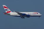PASSENGERさんが、香港国際空港で撮影したブリティッシュ・エアウェイズ A380-841の航空フォト(写真)