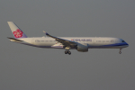 PASSENGERさんが、香港国際空港で撮影したチャイナエアライン A350-941XWBの航空フォト(写真)
