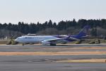 Timothyさんが、成田国際空港で撮影したタイ国際航空 A330-343Xの航空フォト(写真)