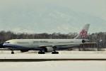 にしやんさんが、帯広空港で撮影したチャイナエアライン A330-302の航空フォト(写真)