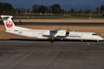 euro_r302さんが、鹿児島空港で撮影した日本エアコミューター DHC-8-402Q Dash 8の航空フォト(写真)