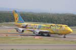 プルシアンブルーさんが、新千歳空港で撮影した全日空 747-481(D)の航空フォト(写真)