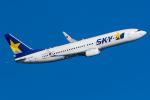 Tomo-Papaさんが、羽田空港で撮影したスカイマーク 737-8HXの航空フォト(写真)