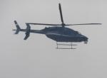 commet7575さんが、福岡空港で撮影した西日本空輸 427の航空フォト(写真)