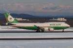 木人さんが、新千歳空港で撮影したエバー航空 747-45Eの航空フォト(写真)