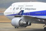 臨時特急7032Mさんが、長崎空港で撮影した全日空 747-481の航空フォト(写真)