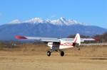 JA882Aさんが、韮崎滑空場で撮影した日本航空学園 A-1 Huskyの航空フォト(写真)