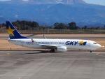51ANさんが、鹿児島空港で撮影したスカイマーク 737-86Nの航空フォト(写真)