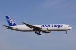 うとさんが、成田国際空港で撮影した全日空 767-381/ER(BCF)の航空フォト(写真)