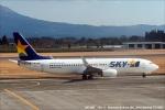 tabi0329さんが、鹿児島空港で撮影したスカイマーク 737-82Yの航空フォト(写真)