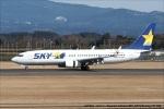 tabi0329さんが、鹿児島空港で撮影したスカイマーク 737-86Nの航空フォト(写真)