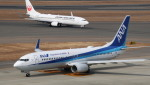ngocvgさんが、中部国際空港で撮影した全日空 737-881の航空フォト(写真)