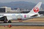 Yossy96さんが、伊丹空港で撮影した日本航空 767-346/ERの航空フォト(写真)