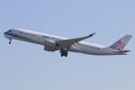 宮崎 育男さんが、関西国際空港で撮影したチャイナエアライン A350-941XWBの航空フォト(写真)