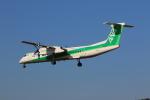 JA882Aさんが、松山空港で撮影したANAウイングス DHC-8-402Q Dash 8の航空フォト(写真)