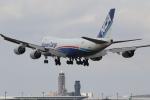airdrugさんが、成田国際空港で撮影した日本貨物航空 747-4KZF/SCDの航空フォト(写真)