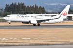 たっしーさんが、鹿児島空港で撮影した日本航空 737-846の航空フォト(写真)