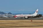yamatoさんが、静岡空港で撮影した中国東方航空 737-89Pの航空フォト(写真)