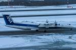 Simeonさんが、新千歳空港で撮影したANAウイングス DHC-8-402Q Dash 8の航空フォト(写真)