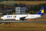 あしゅーさんが、福岡空港で撮影したスカイマーク 737-8FZの航空フォト(写真)