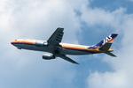 strikeさんが、羽田空港で撮影した日本エアシステム A300B4-2Cの航空フォト(写真)