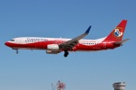 JRF spotterさんが、マイアミ国際空港で撮影したコパ航空 737-8V3の航空フォト(写真)