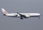 RA-86141さんが、香港国際空港で撮影したチャイナエアライン A350-941XWBの航空フォト(写真)