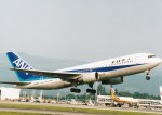 NH642さんが、熊本空港で撮影した全日空 767-281の航空フォト(写真)