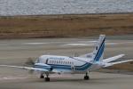 kikiさんが、関西国際空港で撮影した海上保安庁 340B/Plus SAR-200の航空フォト(写真)