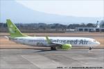 tabi0329さんが、鹿児島空港で撮影したソラシド エア 737-86Nの航空フォト(写真)