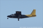 tabi0329さんが、鹿児島空港で撮影した新日本航空 BN-2B-20 Islanderの航空フォト(写真)