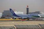 FLY CHECKさんが、成田国際空港で撮影した日本貨物航空 747-4KZF/SCDの航空フォト(写真)
