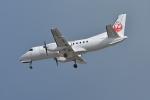 qooさんが、伊丹空港で撮影した日本エアコミューター 340Bの航空フォト(写真)