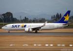 NINEJETSさんが、鹿児島空港で撮影したスカイマーク 737-8FZの航空フォト(写真)