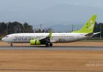 NINEJETSさんが、鹿児島空港で撮影したソラシド エア 737-86Nの航空フォト(写真)