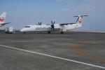 職業旅人さんが、奄美空港で撮影した日本エアコミューター DHC-8-402Q Dash 8の航空フォト(写真)