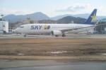 職業旅人さんが、福岡空港で撮影したスカイマーク 737-81Dの航空フォト(写真)