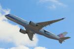 せぷてんばーさんが、関西国際空港で撮影したチャイナエアライン A350-941XWBの航空フォト(写真)