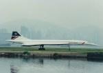 NH642さんが、啓徳空港で撮影したブリティッシュ・エアウェイズ Concorde 102の航空フォト(写真)